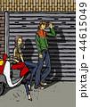 カップル 男 男性のイラスト 44615049