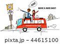 バス 楽しみ 楽しさのイラスト 44615100