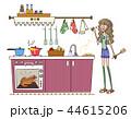 キッチン 台所 女性のイラスト 44615206