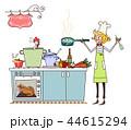 エプロン シェフ キッチンのイラスト 44615294