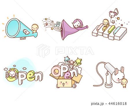 風船 バルーン キャッチ 44616018