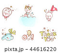 아이콘,일러스트 44616220