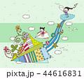 子供 楽しみ 楽しさのイラスト 44616831