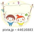 少年 全身 キャッチのイラスト 44616883