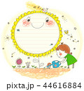 子供 楽しみ 楽しさのイラスト 44616884
