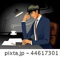 オフィス 悩み ビジネスのイラスト 44617301