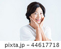 保湿 人物 女性の写真 44617718