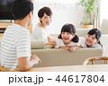 家族 笑顔 仲良しの写真 44617804