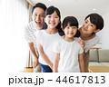 家族 ファミリー 子供の写真 44617813