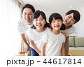 家族 ファミリー 子供の写真 44617814