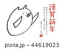 年賀状 2019 亥 手描き イラスト 44619023