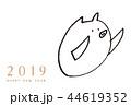年賀状 2019 亥 手描き イラスト 44619352