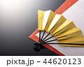 金 金色 ゴールドの写真 44620123