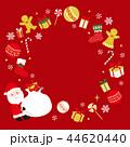 クリスマス サンタ サンタクロースのイラスト 44620440