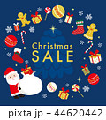 クリスマスセール ポスター 44620442