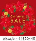 クリスマスセール ポスター 44620445