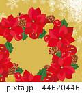 ポインセチア リース クリスマスリースのイラスト 44620446