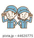 シニア 作業員 男性のイラスト 44620775