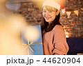 クリスマスを過ごす女性 44620904