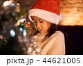 クリスマスを楽しむ子供 44621005