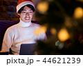 クリスマスを過ごす男性 44621239