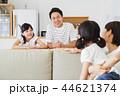家族 笑顔 仲良しの写真 44621374