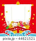 宝船 イノシシ 亥年のイラスト 44621521