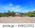 吉野ヶ里歴史公園 歴史公園センター 東口の写真 44621552