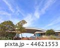吉野ヶ里歴史公園 歴史公園センター 東口の写真 44621553