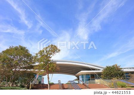 吉野ヶ里歴史公園 歴史公園センター(東口) 44621553