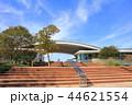 公園 吉野ヶ里歴史公園 歴史公園センターの写真 44621554