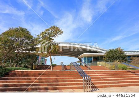 吉野ヶ里歴史公園 歴史公園センター(東口) 44621554