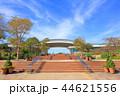 吉野ヶ里歴史公園 歴史公園センター 東口の写真 44621556