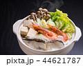海鮮鍋 44621787