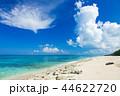 長間浜 44622720