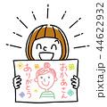 イラスト素材:お母さんの似顔絵を見せる女の子 44622932