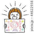イラスト素材:おばあちゃんの似顔絵を見せる女の子 44622938
