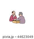 将棋を指すおじさん達 44623049