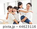 家族 ファミリー 子供の写真 44623116