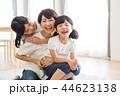 家族 親子 ファミリー 女性 子供 44623138