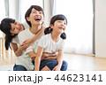 家族 ファミリー 子供の写真 44623141