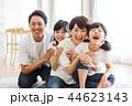 家族 親子 ファミリー 女性 子供 44623143