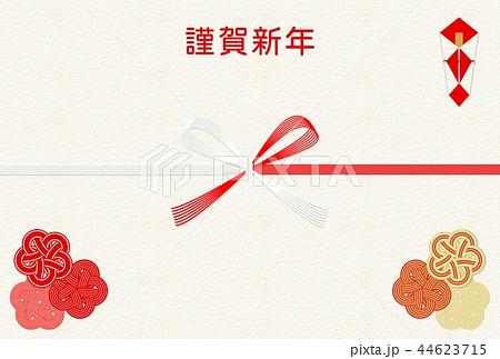 年賀水引熨斗梅の花背景 44623715