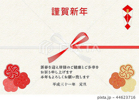 年賀水引熨斗梅の花背景 44623716