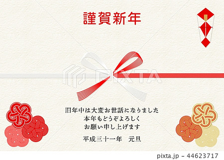 年賀水引熨斗梅の花背景 44623717