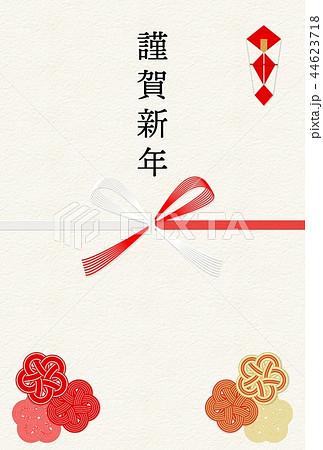 年賀水引熨斗梅の花背景 44623718