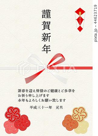 年賀水引熨斗梅の花背景 44623719