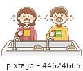 うがい 子供 44624665
