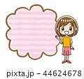 女性 フレーム 笑顔のイラスト 44624678