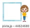 女性 フレーム 笑顔のイラスト 44624680